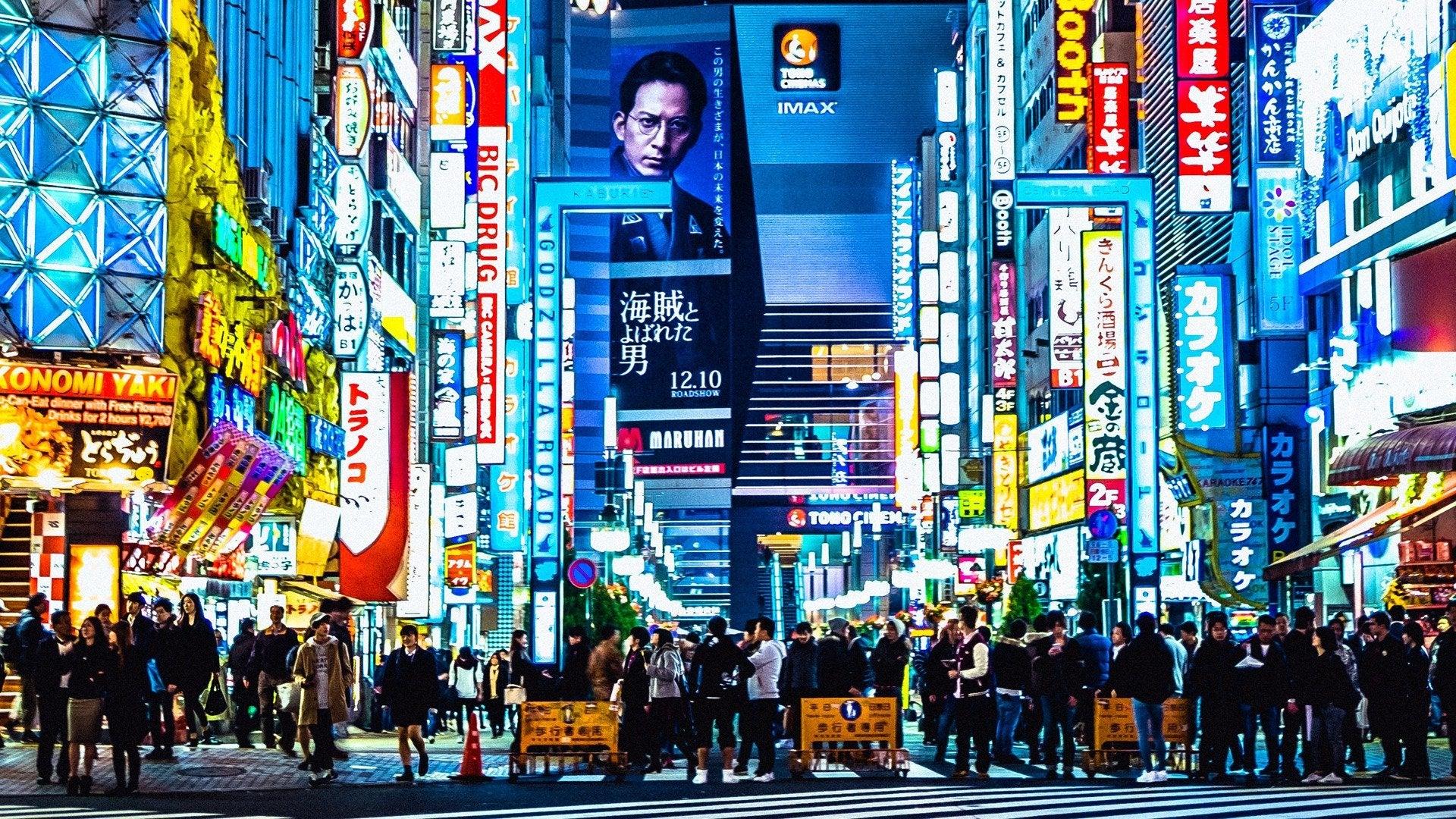 Leading Cities: Tokyo