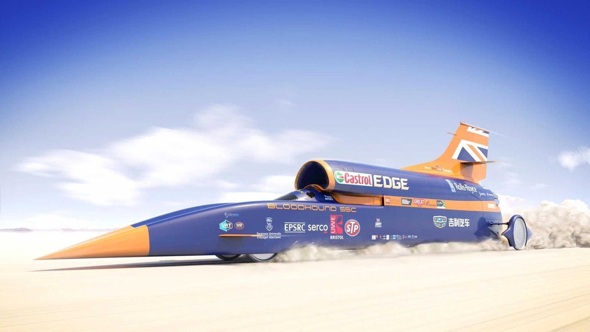 Bloodhound: Chasing the Land Speed Record